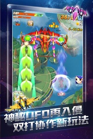 全民飞机大战_手游(电脑版)游戏大全_手游(电脑版)_qq